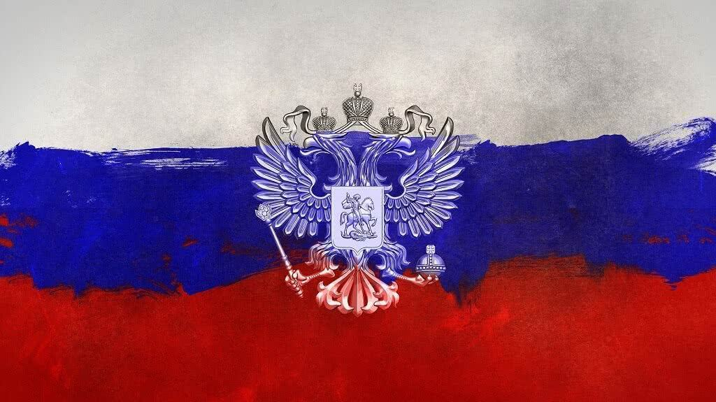 Russian flag digitally draw